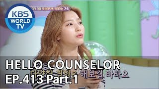 Hello Counselor EP.413 Part.2 [ENG, THA/2019.05.20]