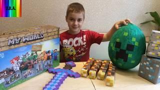 Zapętlaj Огромное яйцо с сюрпризами Minecraft Обзор Игрушек и Большой Киндер/Big egg with surprises | U.R.A. Kids
