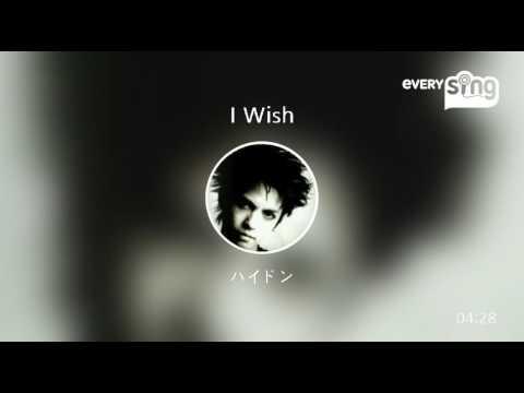 L'Arc〜en〜CielのI Wish歌ってみた