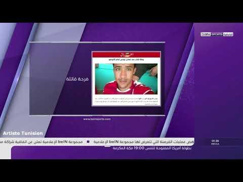 Un supporter Tunisien meurt d'une crise cardiaque après le but égalisateur de la Tunisie vs RD Congo