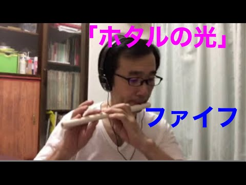 Auld lang syne yamaha fife yrf 21 370 for Yamaha fife yrf 21
