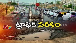 Reasons Behind Hyderabad Traffic | Why People Facing Problems With Traffic Jam | Special Focus | NTV