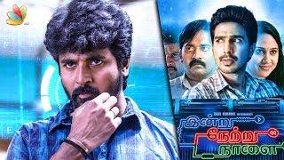Sivakarthikeyan to do a sci-fi film |  Indru Netru Naalai director | Latest Tamil News