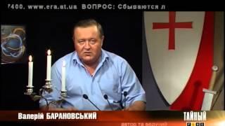 Ответы на вопросы телезрителей (2009)