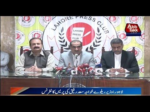Lahore:  Khawaja Saad Rafique addressing a press conference