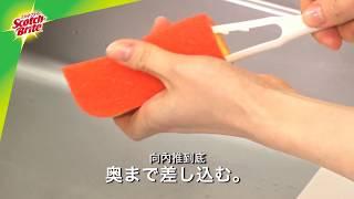 思高™保溫瓶清潔刷 (專洗不銹鋼保溫瓶) - 更換刷頭方法