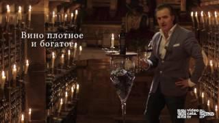 видео Автохтонные сорта винограда в Крыму
