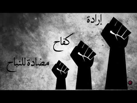 """A pesar del golpe de Estado de Sisi en Egipto, Mohamed Osama canta """"No hay vuelta atrás"""" (subt.)"""