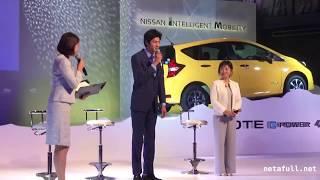 札幌で開催された「ノート e-POWER 4WD」発表会のスペシャルゲストとし...