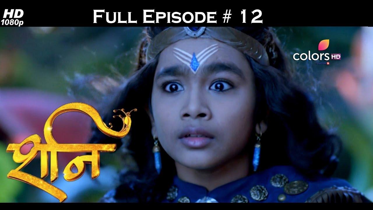 Shani online episode