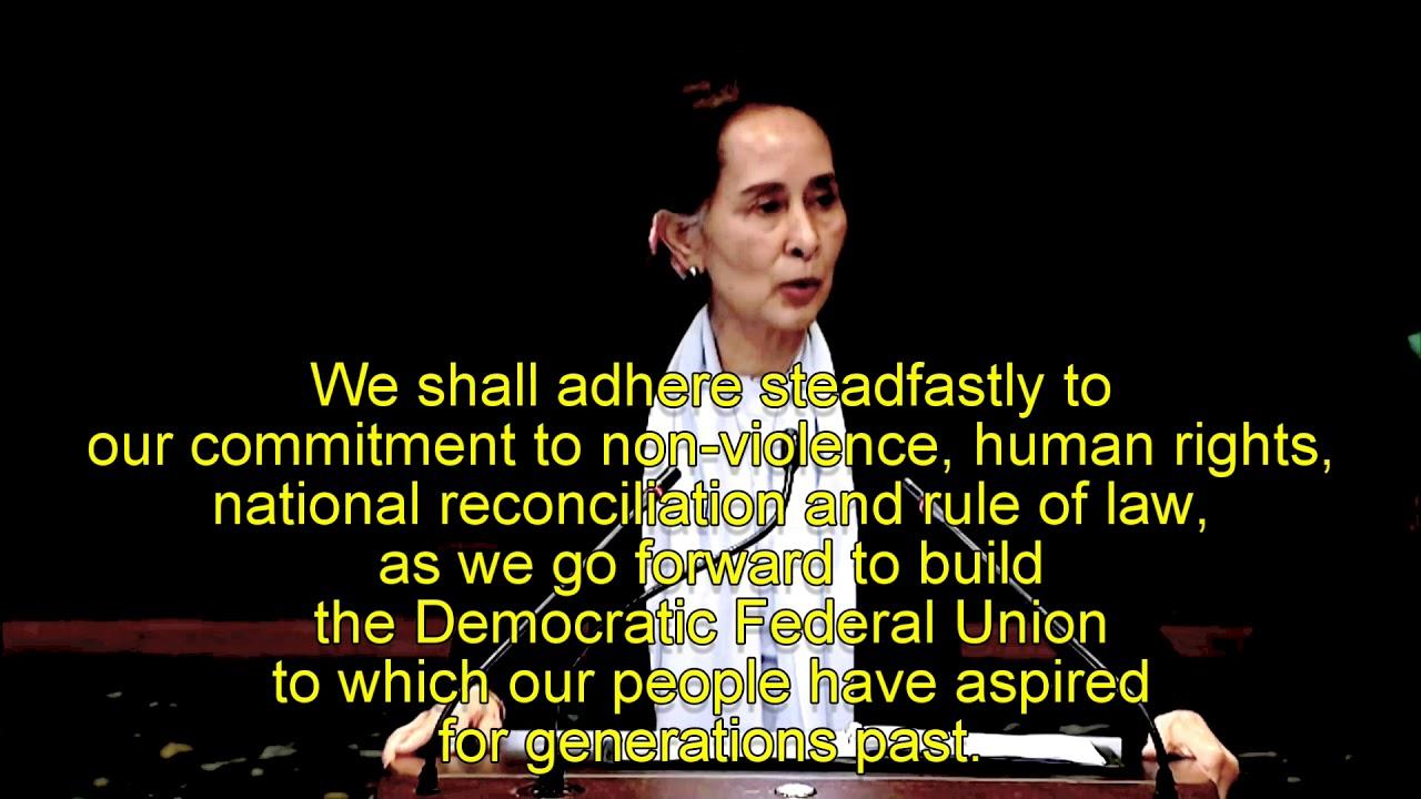 Aung San Suu Kyi's promises at ICJ