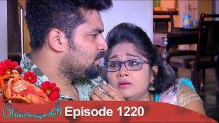 Priyamanaval Episode 1220, 18/01/19