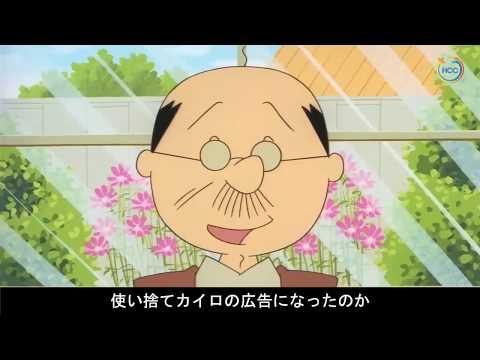 Giỏi tiếng Nhật bằng cách chăm chỉ xem phim_#12 | Thông tin phim tổng hợp 1