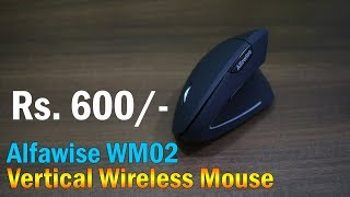 Alfawise WM02 Vertical Wireless 2 4GHz Mouse for Rs 600 approx