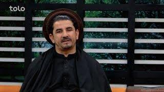 بامداد خوش - صحبت ها با پادشاه بینا (شاعر و نویسنده) در مورد اهمیت عید