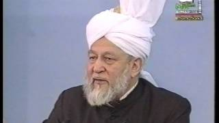 Urdu Khutba Juma on January 12, 1996 by Hazrat Mirza Tahir Ahmad