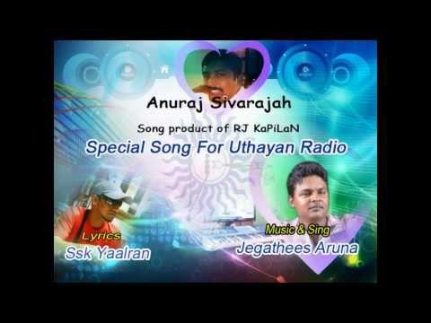 Special Song For Uthayan Radio (Uthayan news paper) music & sing Jegathees Aruna Lyrics Ssk Yaalran