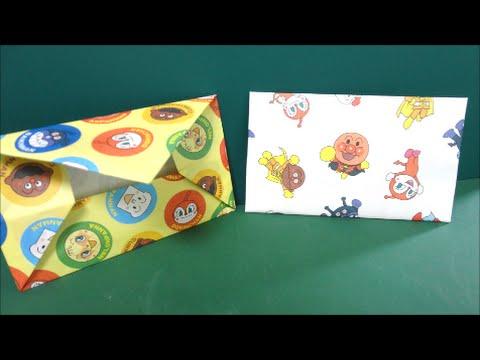ハート 折り紙 折り紙 封筒の折り方 : youtube.com