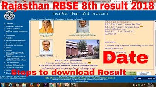 Rajasthan RBSE 8th result 2018 to be declared soon at rajeduboard.rajasthan.gov.in,steps to download