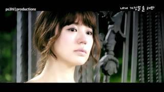 Video 내게 거짓말을 해 봐 (Lie To Me) MV - You're My Love | 윤은혜 & 강지환 | OST download MP3, 3GP, MP4, WEBM, AVI, FLV Maret 2018