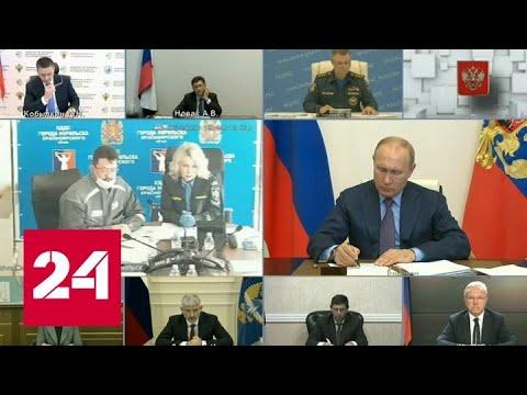 Путин об аварии в Норильске: теперь органы власти о ЧС будут узнавать из соцсетей, вы в своем уме?