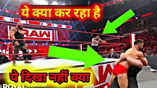 3 Mistakes in Today's Raw !! WWE Raw 21st January 2019 !!