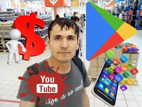 Play Marketdagi pullik narsalar bepul yuklab olish : Youtubedan videoni qanday  yuklab olish