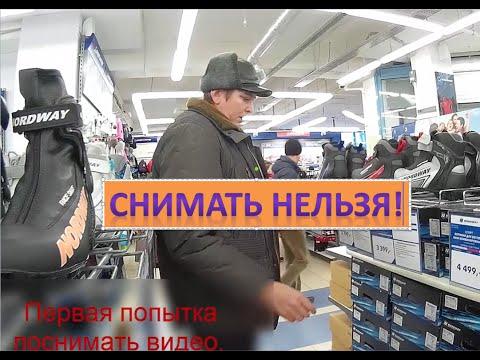 Купить степперы для дома в Москве