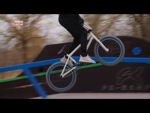 Скейт-парк в Нефтекумске (Ставропольский край) телепередача Время дела