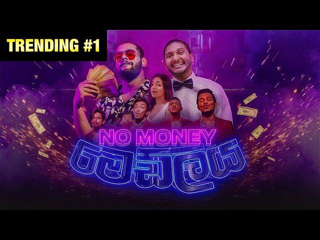 Шри Ланка. Youtube тренды — посмотреть и скачать лучшие ролики Youtube в Шри Ланка.