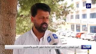 الاحتلال يحرم الأسرى من أبسط حقوقهم الانسانية في رمضان (27-5-2019)