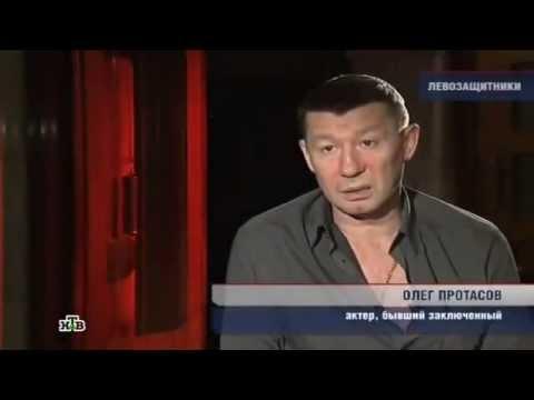 Einer Menschenrechtlerin wird im russischen TV mit Mord gedroht