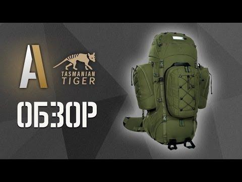 [Обзор] Рюкзак TT Range Pack и Range Pack G-82 (Tasmanian Tiger)