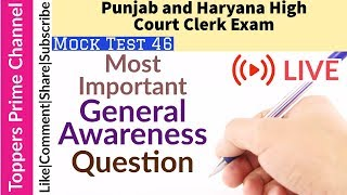 General Awareness Mock test 46    Punjab and Haryana highcourt clerk exam    HSSC/DSSSB/KVS/SSC