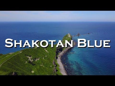 積丹半島 北海道 shakotan blue kamui cape, hokkaido[4K]