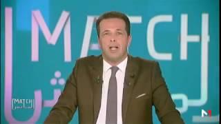 برنامج الماتش – طواف المغرب للدراجات حلقة كاملة FRMC TOUR DU MAROC 2017