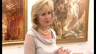 Выставка ''Нереальность'' в ''Русском портрете''