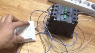 контактор - пускатель подключение теплого пола с терморегулятором