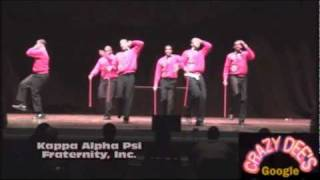 CDMPTV: Ohio Homecoming/Unity Step Show At Public Auditorium Pt. 4: Africa Step!