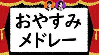 Hey! Say! JUMPの髙木雄也くんと有岡大貴くんがパーソナリティを務める...