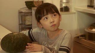 出演:住田萌乃 イトーヨーカドー http://www.itoyokado.co.jp/
