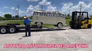 VW California   АВТОГИД - Автомобили  из Америки