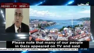 Palestinian Legal Proceedings against Israel?