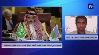 مراسل رؤيا في القاهرة يتابع كواليس الاجتماع العربي الطارئ (1/2/2020)