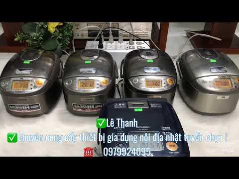 07/01/2020 Đồng Giá Sản Phẩm Nồi Cơm Cao Tần Nội địa Nhật 0.54L Giá 900K