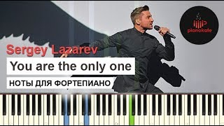 Sergey Lazarev - You are the only one (Eurovision 2016) НОТЫ & MIDI | КАРАОКЕ | PIANO COVER