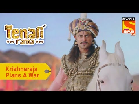 Your Favorite Character | Krishnaraja Plans A War | Tenali Rama