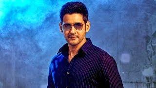 Mahesh Babu 2020 New Telugu Hindi Dubbed Blockbuster Movie | 2020 South Hindi Dubbed Movies