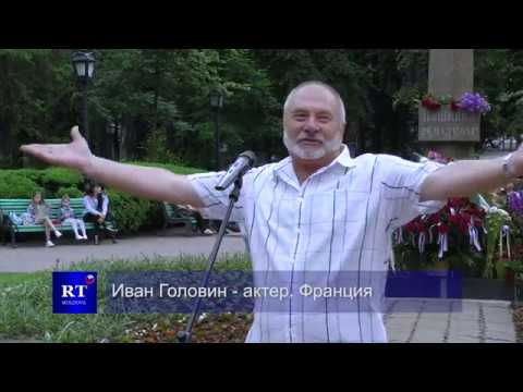 В Кишиневе отметили День рождения Великого поэта Мира - А.С.Пушкина.
