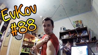 E*Vlog #88 / Как бить тату